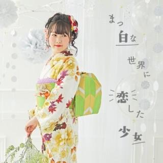 振袖ふるーれ 小山本店の店舗画像3