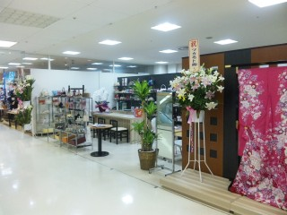 大徳ふりそで館の店舗画像1