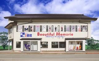振袖1番館きたかみ/スタジオビューティフルメモリーの店舗画像1