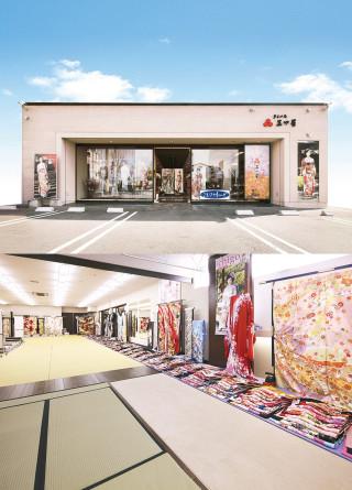 きものギャラリー三ツ星 岐阜店の店舗画像1