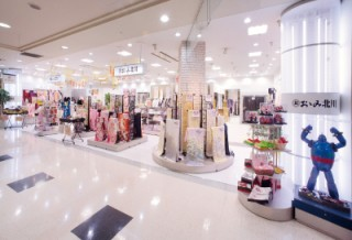 きものおおみ 鹿島店の店舗画像1