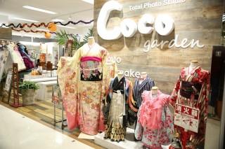 トータルフォトスタジオCoco振袖館 イトーヨーカドー郡山店の店舗画像3