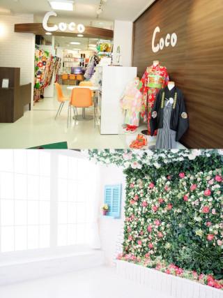 トータルフォトスタジオCoco振袖館 桑名店の店舗画像1