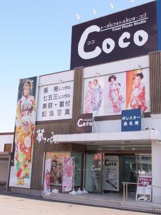 トータルフォトスタジオCoco振袖館 桑名店の店舗画像3