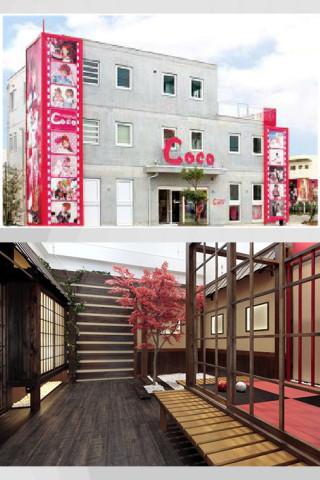 トータルフォトスタジオCoco振袖館 いわき店の店舗画像1