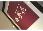 夢花 横須賀店の店舗サムネイル画像