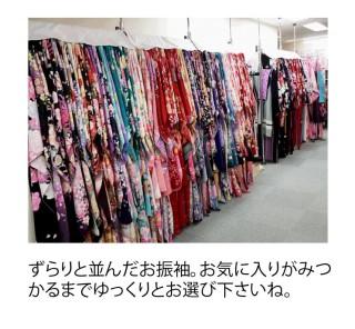 まるやま 岐阜ゆうび苑の店舗画像2