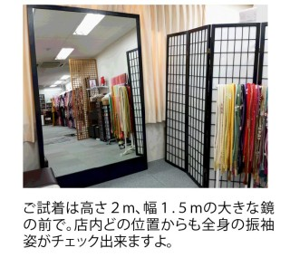 まるやま 岐阜ゆうび苑の店舗画像3