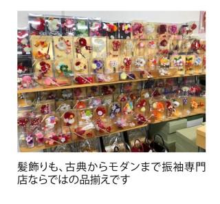 まるやま 西宮ゆうび苑の店舗画像3