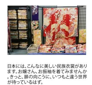 まるやま 西宮ゆうび苑の店舗画像4