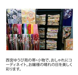 まるやま 西宮ゆうび苑の店舗画像5