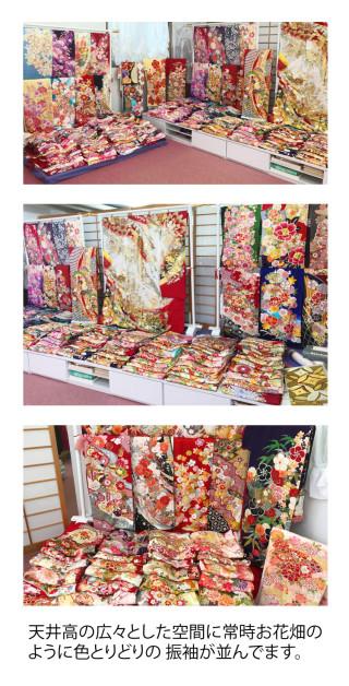 まるやま 奈良ゆうび苑の店舗画像1