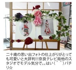 まるやま 奈良ゆうび苑の店舗画像2