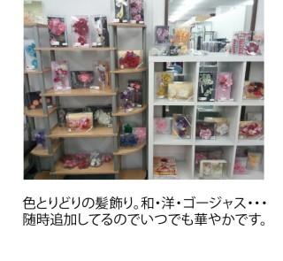 まるやま 明石ゆうび苑の店舗画像2