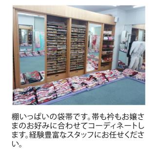まるやま 明石ゆうび苑の店舗画像3