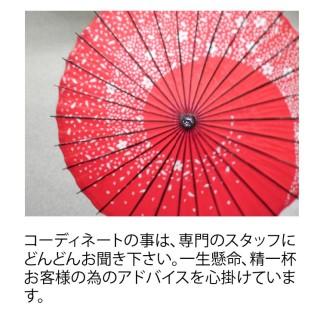 まるやま 高知ゆうび苑の店舗画像3