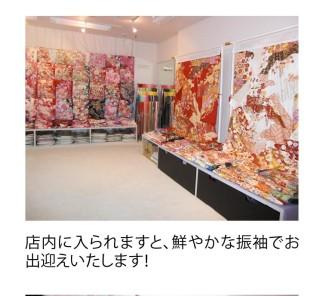 まるやま 三宮ゆうび苑の店舗画像1