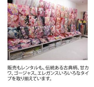 まるやま 三宮ゆうび苑の店舗画像2