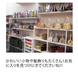 まるやま 三宮ゆうび苑の店舗画像3