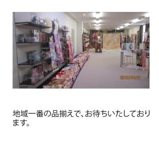 まるやま 長崎ゆうび苑の店舗画像3