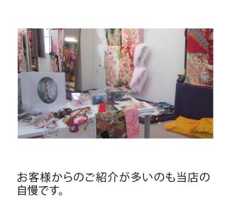 まるやま 長崎ゆうび苑の店舗画像4