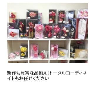 まるやま 鹿児島ゆうび苑の店舗画像3