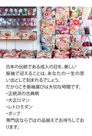 まるやま 天神ゆうび苑の店舗画像2