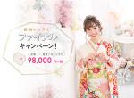 フォトスタジオ ユースマイルイオン姫路店の店舗サムネイル画像