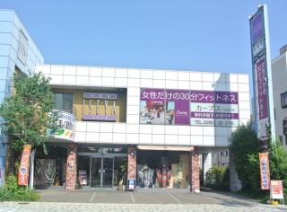 いせや きもの館の店舗画像1