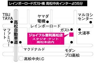 ジョイフル恵利 高松店の店舗画像1