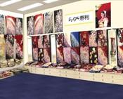ジョイフル恵利 高松店の店舗画像2