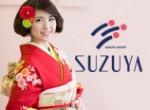 フォトスタジオSUZUYA 須賀川店の店舗サムネイル画像