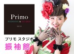 Primo WEDDING&STUDIOの店舗サムネイル画像