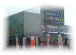 写真スタジオ パステル宮崎本店の店舗サムネイル画像