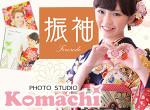 いせや フォトスタジオKOMACHI 鴻巣店の店舗サムネイル画像