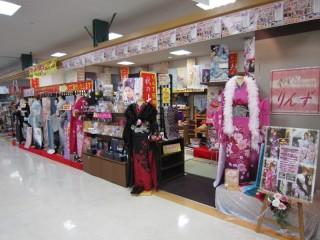 りんず柏原本店の店舗画像1