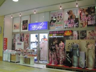 りんず福知山店の店舗画像1