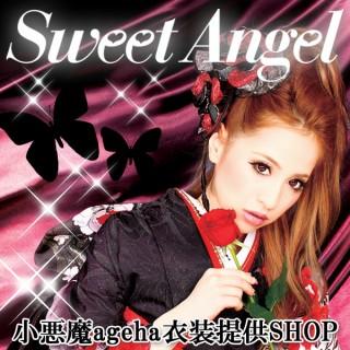 SweetAngelの店舗画像1