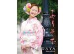 IKEDAYA kimono&dressの店舗サムネイル画像