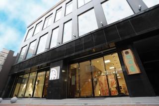 池田屋の店舗画像1