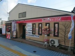 写真館&貸衣裳 スタジオ醍醐 大津店の店舗画像1