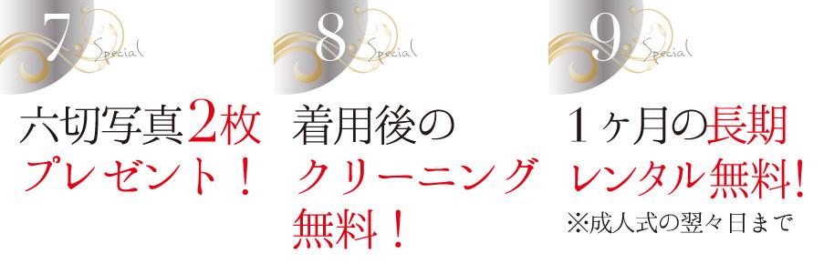 banner_pc-7-9