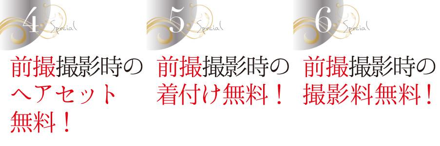 banner_pc-4-6