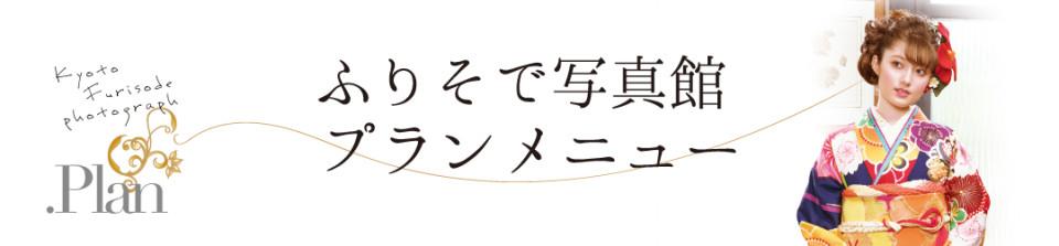 banner_pc-13