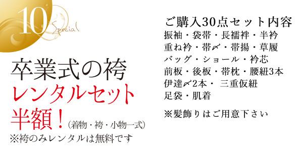 banner_pc-b10