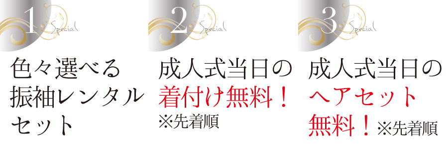banner_pc-1-3