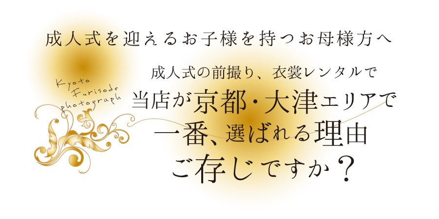 banner_pc-10