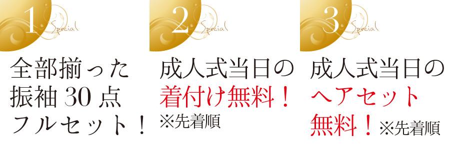 banner_pc-b1-3