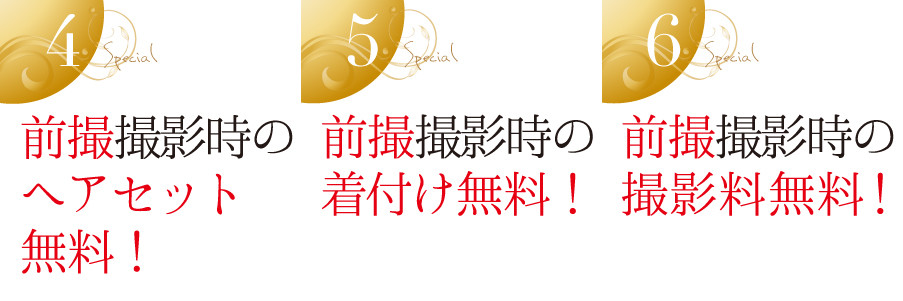 banner_pc-b4-6