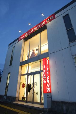 ファーストスタジオ熊本店の店舗画像1